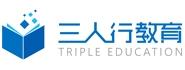 龙岩市三人行教育咨询有限公司