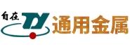 龙岩瑞荣通用金属材料有限公司
